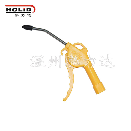 Short Blow Dust Gun